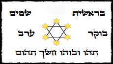 herzl_flag_svgb